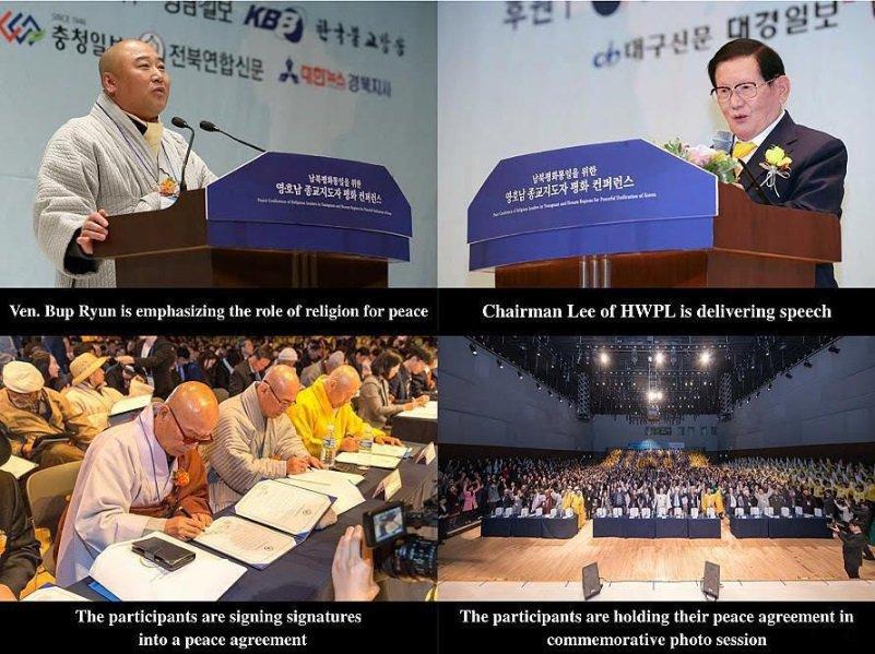 المجتمع المدني الكوري يبحث عن التضامن من أجل السلام في كوريا و غلوب