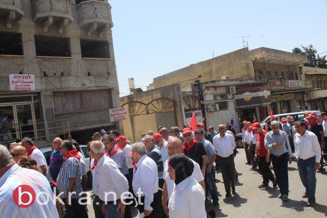 الناصرة: مشاركة واسعة في مظاهرة الأول من أيار وبحضور الراية السورية
