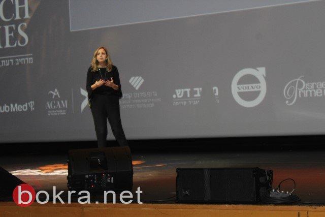 بمشاركة زعبي، ممثلة عن المجتمع العربي .. أمسية جألا لـإيبوك تايمز، منبر لأفكار جديدة لمستقبل أفضل