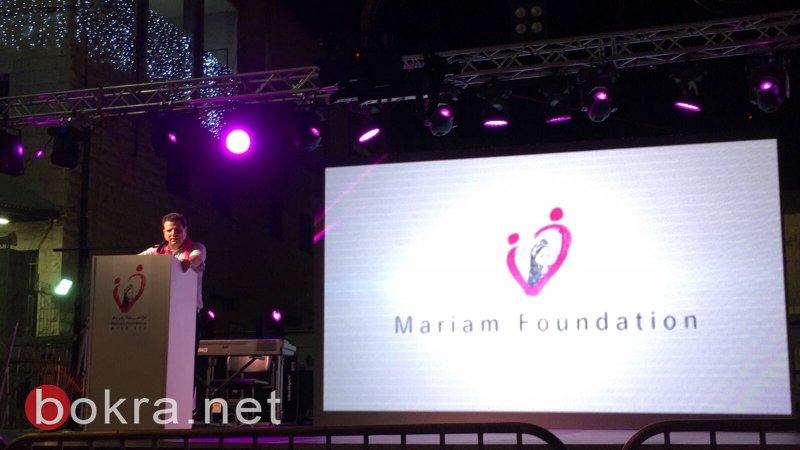 مشاركة واسعة بحفل مريم بمناسبة مرور خمسة اعوام على تأسيسها