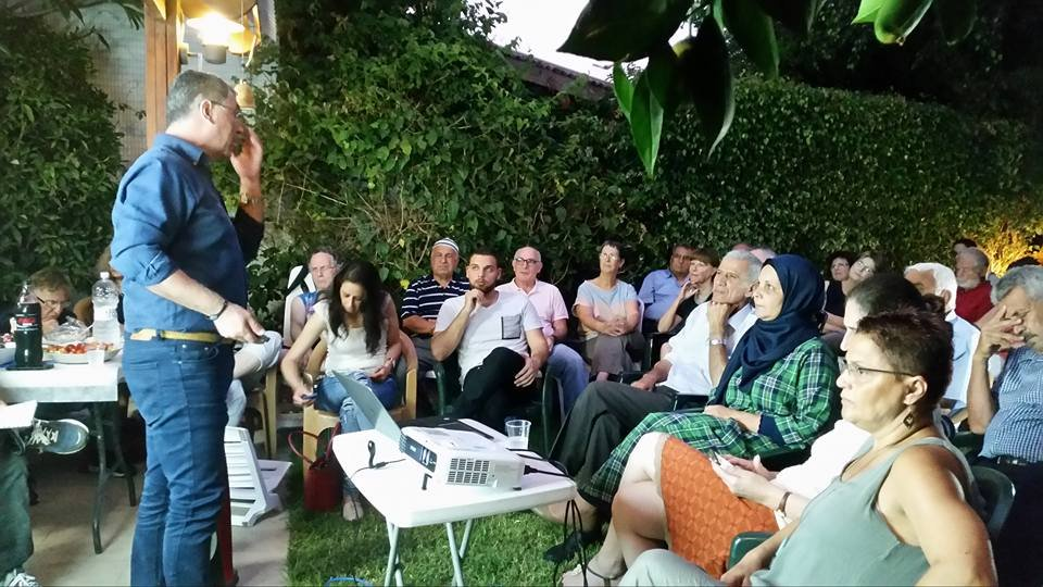 عشرات المشاركين اليهود يطلعون على مشكلة العنف في المجتمع العربي