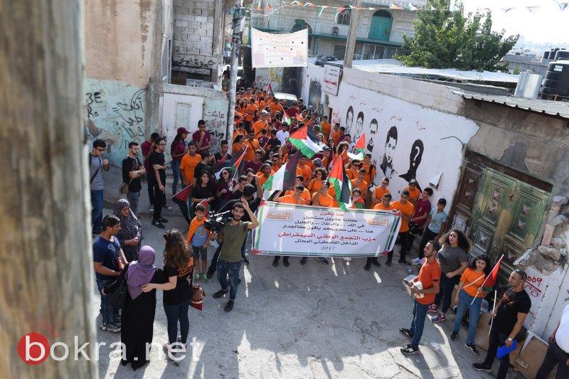بيت ساحور: اتحاد الشباب يختتم معسكره الثامن عشر تحت عنوان الشباب لن يكل