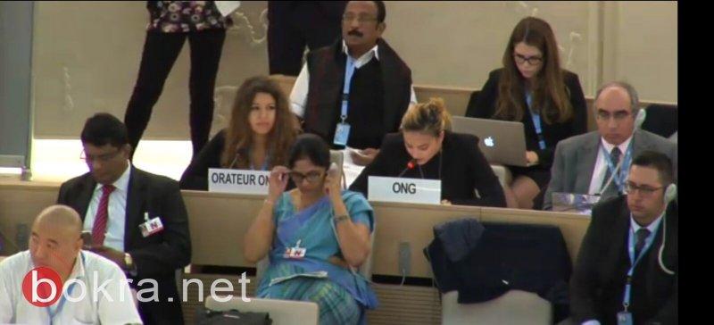 الناشطة عريدي من كفر قرع تحاضر بمجلس حقوق الانسان
