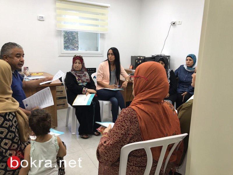 مشروع خارطة الطريق، ينجز 20 لقاء في بلدات عربية مختلفة