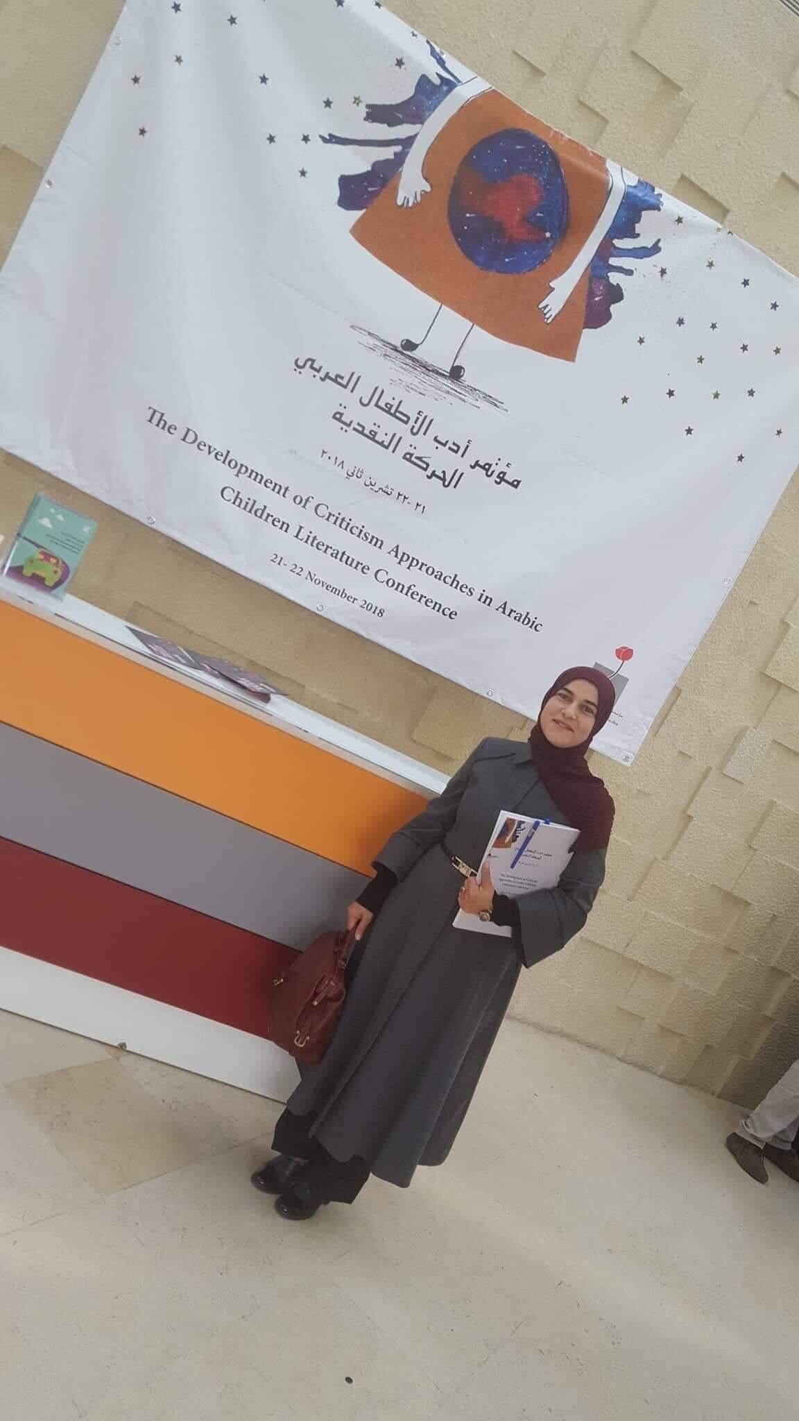حنان أبو جارور تشارك في مؤتمر لأدب الأطفال العربي في الأردن مندوبة عن معهد مكين