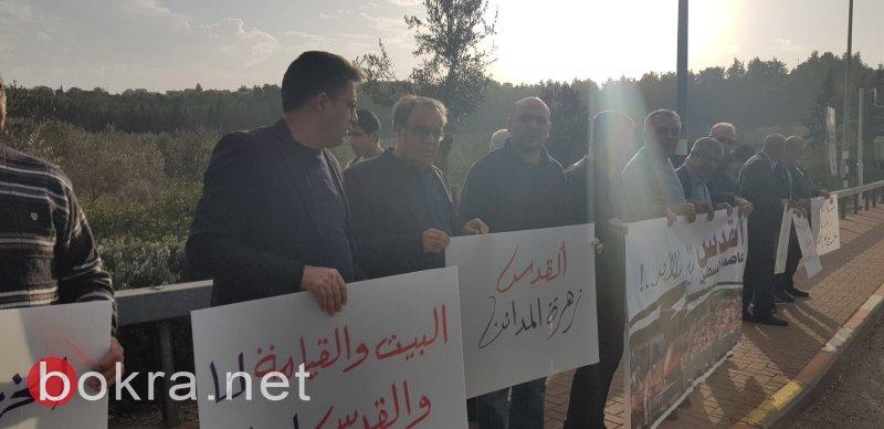 تظاهرة في عكا وأخرى قرب سخنين نصرة للقدس