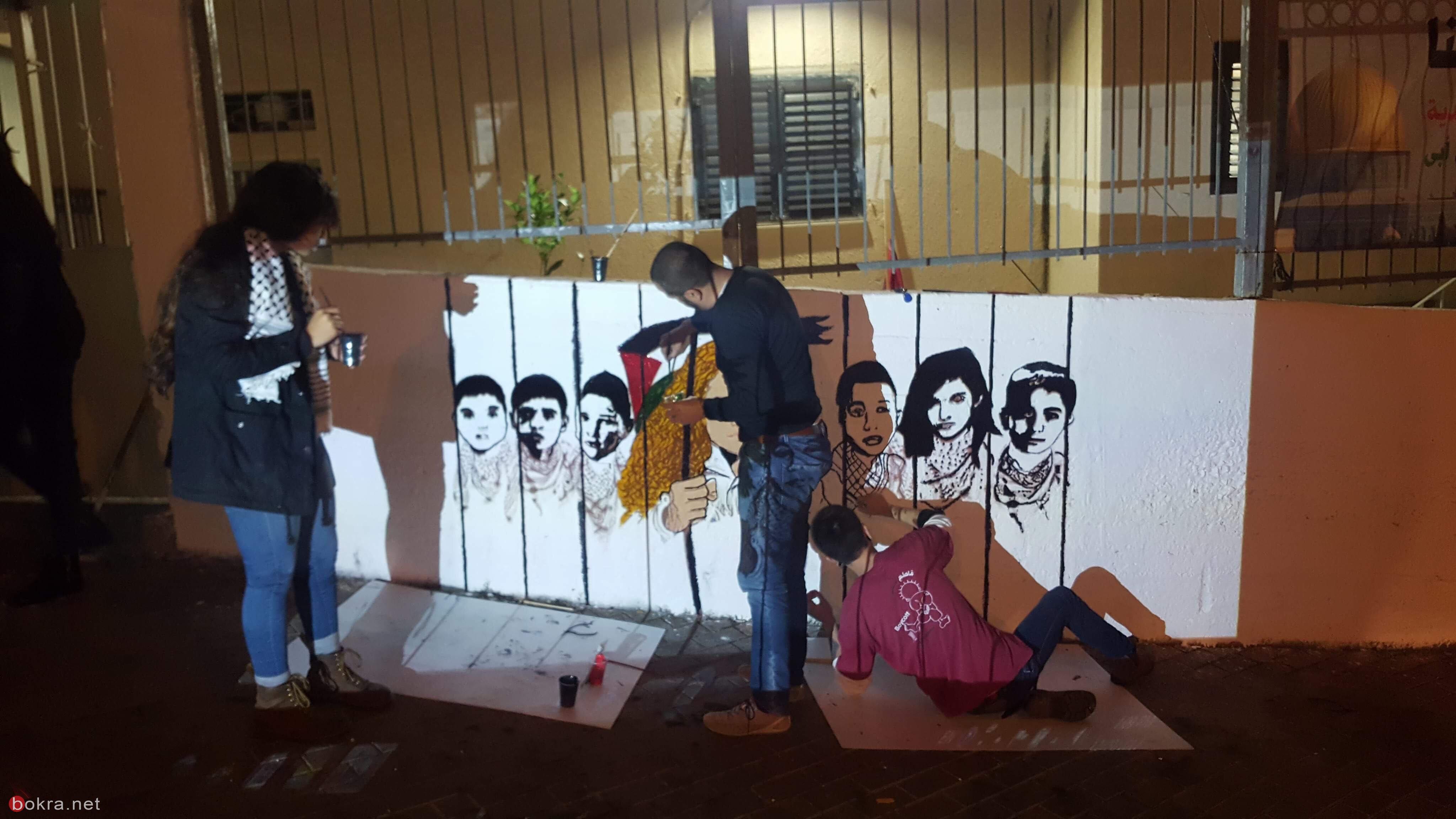 الشرطة  تحاول عرقلة رسم جدارية تضامنية مع تميمي في الناصرة