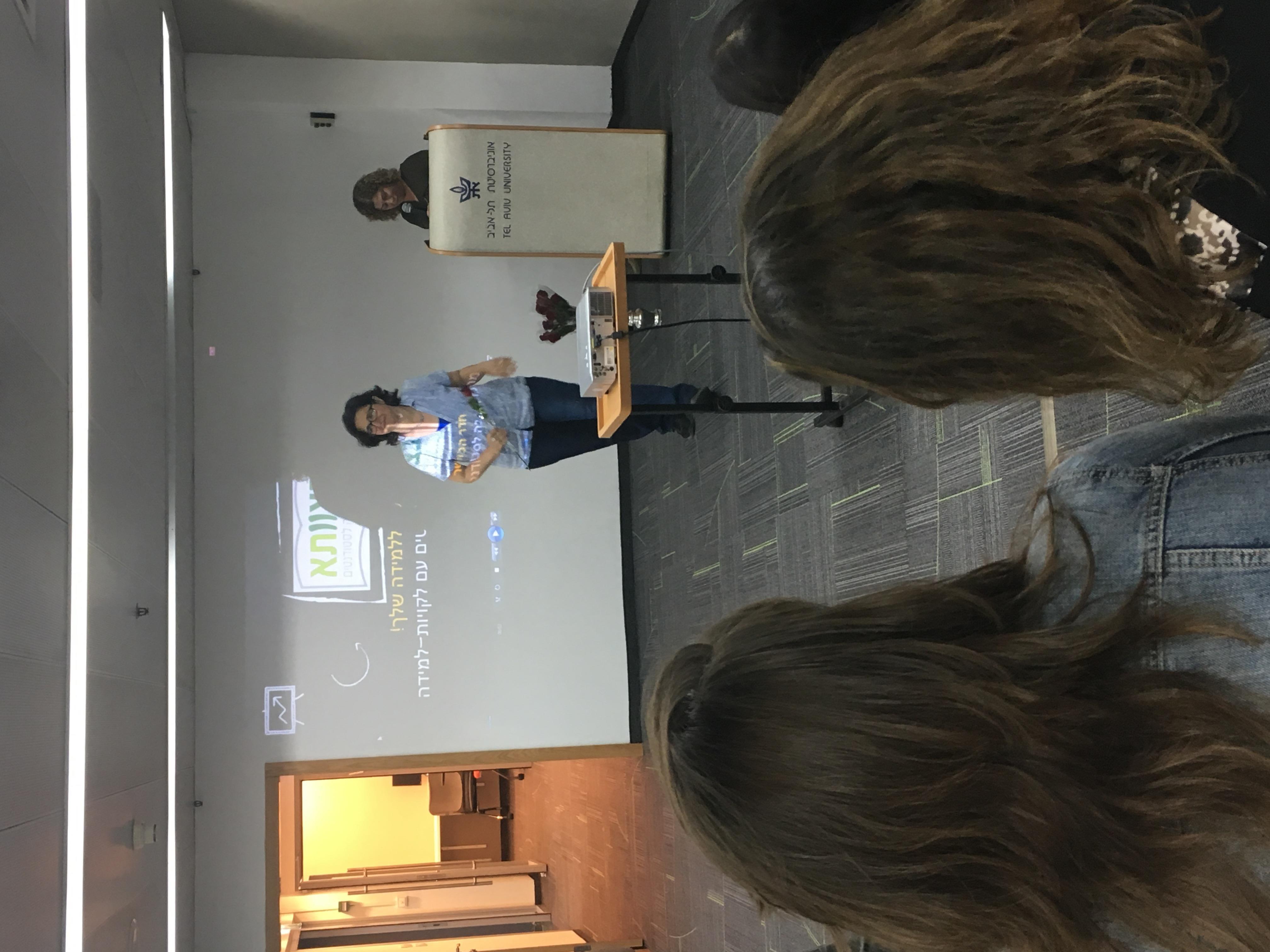 افتتاح مركز للطلاب ذوي العسر التعليمي في جامعة تل ابيب