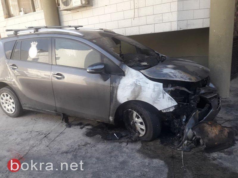 عرابة : اضرام النار بسيارة المواطن عمار دراوشة