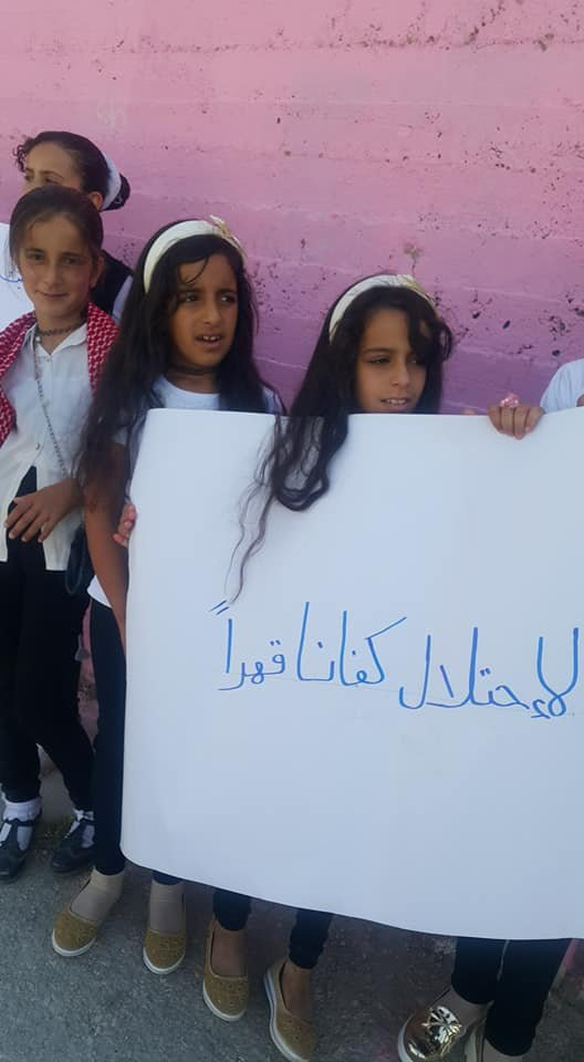اطلاق فعاليات كرنفال الحرية في كافة محافظات  الضفة الغربية