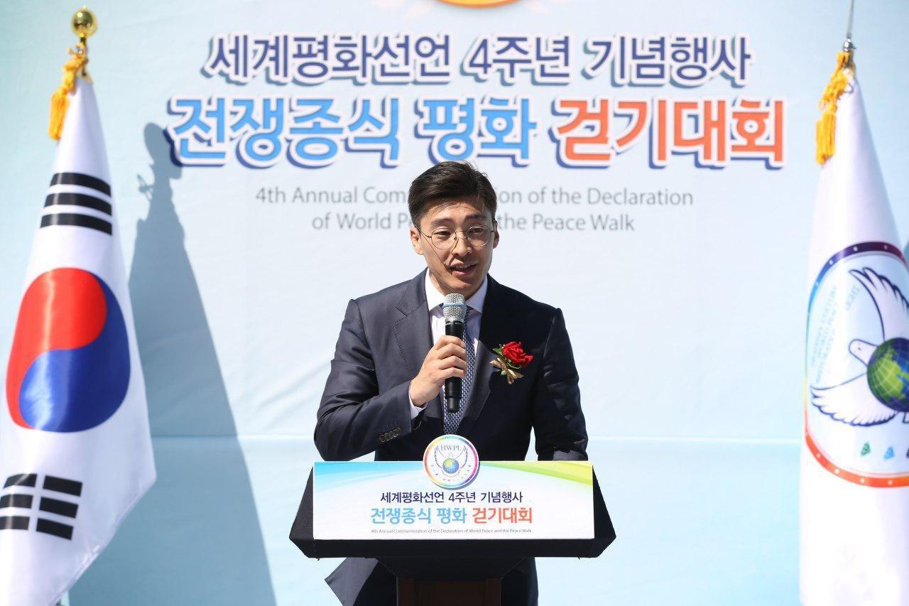 المنظمات غير الحكومية تطلق حملة  الحديث والمشي لمنع التطرف العنيف لثقافة السلام سيول، جمهورية كوريا