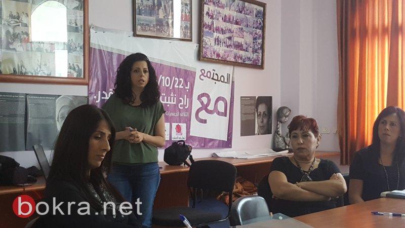 صوتك قوة ائتلاف جمعيات نسوية وحقوقية من اجل رفع صوت النساء وتمثيلهن في الانتخابات المحلية 2018