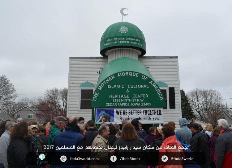 عن المسجد الأم لأمريكا وأول مسجد في الولايات المتحدة الأمريكية