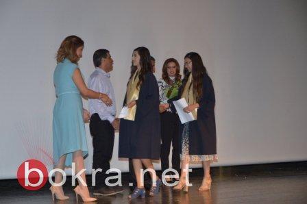 مدرسة الوجدان متعددة المجالات كسرى سميع تحتفل بتخريج فوجها الثاني والثلاثين