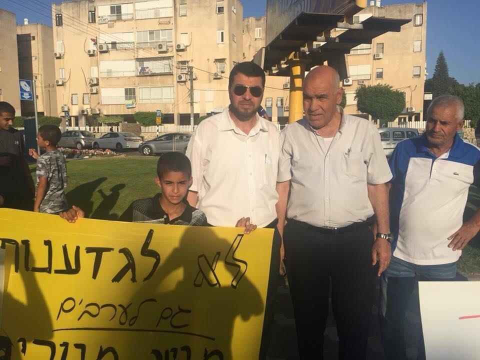 اللد: وقفات احتجاجية ضد سياسة هدم البيوت