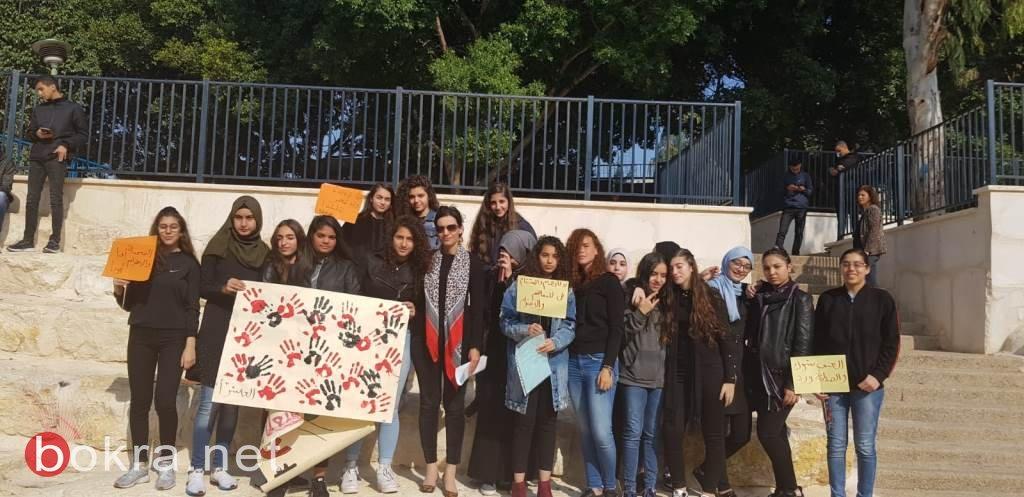 مدرسة رؤوف أبو حاطوم الثانوية يافة الناصرة تستنكر وتشجب ظواهر العنف