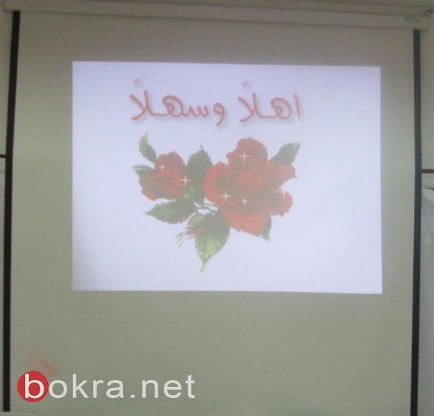 مشاركة الأهالي في يوم الأهالي بمدرسة الرؤى للتعليم الخاص بمنشية زبدة وحفل تخريج دفعة من طلاب المدرسة