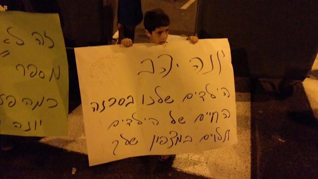 حيفا: وقفة احتجاجية ضد شارع الموت الذي حصد روح المرحومة ابداح
