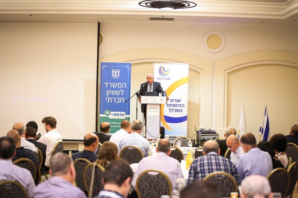 الناصرة: مشاركة واسعة في مؤتمر التصدير في المدينة