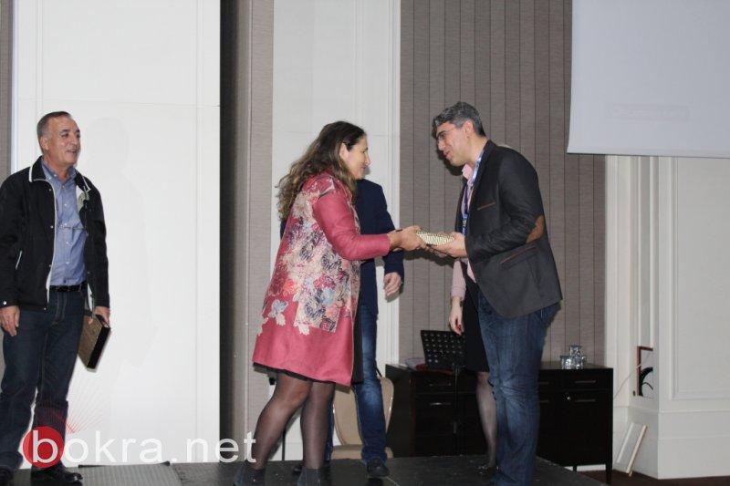 اختتام المؤتمر الدولي بموضوع بناء القدرات: التميز، الابتكار، الإبداع والموهوبية في أنطاليا 24-28/12/2017