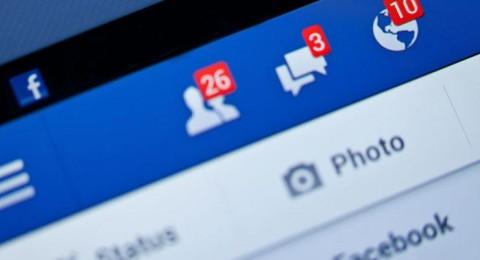 فيسبوك تغلق عشرات الصفحات التابعة لحماس