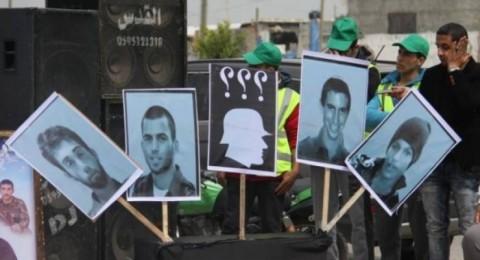 حماس: استعادة الجنود المفقودين بغزة يكون بدفع الثمن