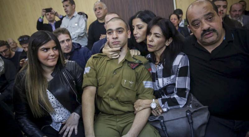 القائمة المشتركة: دعوات العفو عن الجندي القاتل، تصريح لإعدام الفلسطينيين