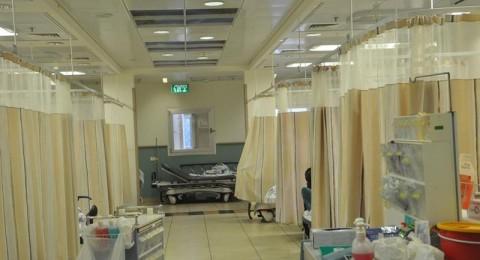 ازمة اكتظاظات المرضى لم تصل مستشفى نهاريا