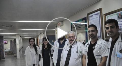 مستشفى نهاريا: نقل المرضى الى غرف المطبخ بسبب الاكتظاظات...شهادات حية