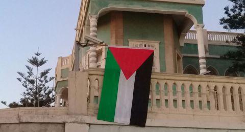 يافا تتضامن مع غزة ورفع العلم الفلسطيني