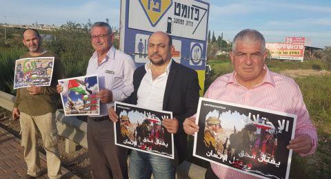 الناعمة: مظاهرة منددًا بأحداث غزة