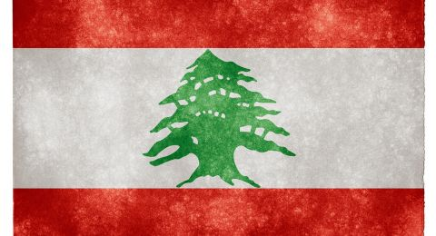 الخارجية اللبنانية سترفع شكوى لمجلس الأمن ضد الاحتلال الإسرائيلي