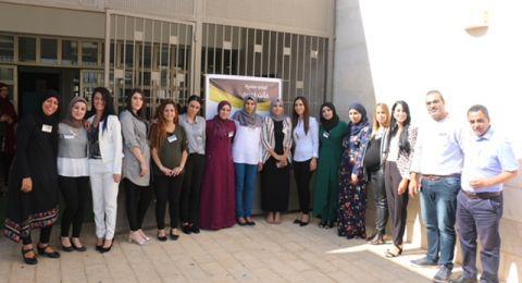 برنامج ريان في البلدات البدوية في الشمال يعمل على تحسين ظروف تشغيل النساء ومحاربة ظاهرة انتهاك حقوق العمل