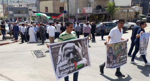سخنين: مظاهرة قُطرية دعمًا لغزة