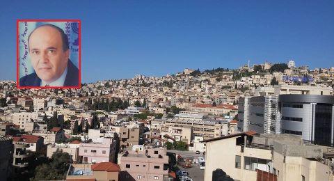 الناصرة: الدكتور فارس شموط في ذمة الله