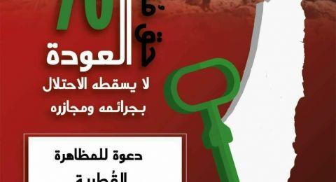 العربية للتغيير: ظلام غزة يضيء سماء الشرق ويحرج المحتل والمُحاصِر