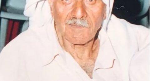 سخنين: وفاة طيب الذكر الحاج حسن نايف غنايم