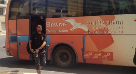 الإتحاد السخنيني يصل القدس لمواجهة البيتار