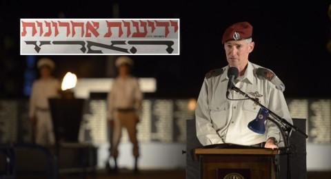 الصُحف الاسرائيلية: خطاب شديد الوضوح لنائب رئيس الأركان