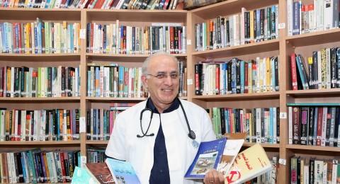 التبرع بعشرات الكتب باللغة العربية لقسم الامراض السرطانية في رمبام