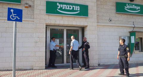 عبلين: الشرطة توصلت لاعتقال أحد المشتبهين بالسطو على البنك يوم أمس