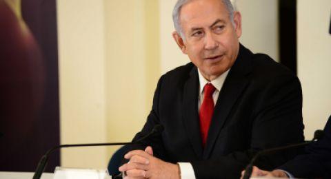 النيابة ستوصي بمقاضاة نتنياهو بالفساد خلال شهرين
