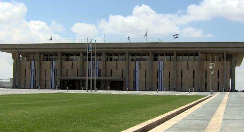 الكنيست تقر بالقراءة النهائية قانون إحتجاز أموال الفلسطينيين