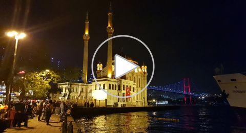 زيارة إلى أورتاكوي، المطلة على مضيق البوسفور في اسطنبول