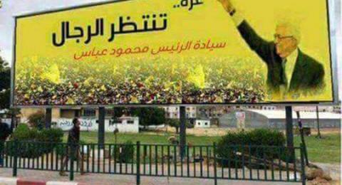 وفد من حكومة الحمد الله برئاسته يصل قطاع غزة
