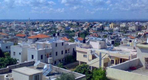 بلدية باقة الغربية: