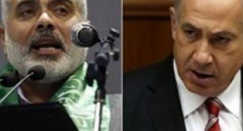 حماس ترد على تصريحات نتنياهو حول المصالحة