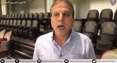 مدرب سورية: كرة القدم لم تنصفنا.. ومتمسكون بالأمل