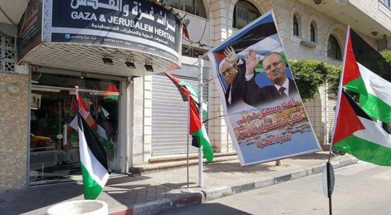 غزة تستعد للمصالحة الوطنية... ولحمايتها