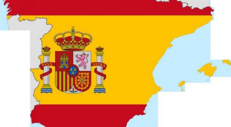 المحكمة الدستورية الاسبانية تعلق جلسة البرلمان المقررة في كتالونيا